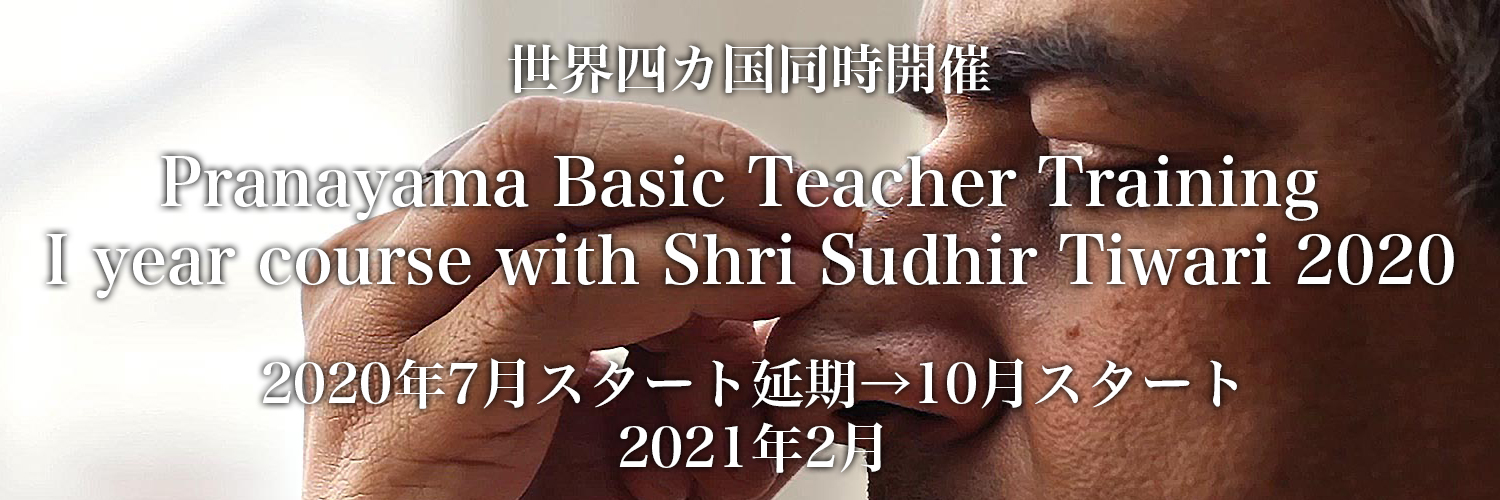 Pranayama Basic Teachers Training 1year course with Shri Sudhir Tiwari 2020 in Japan