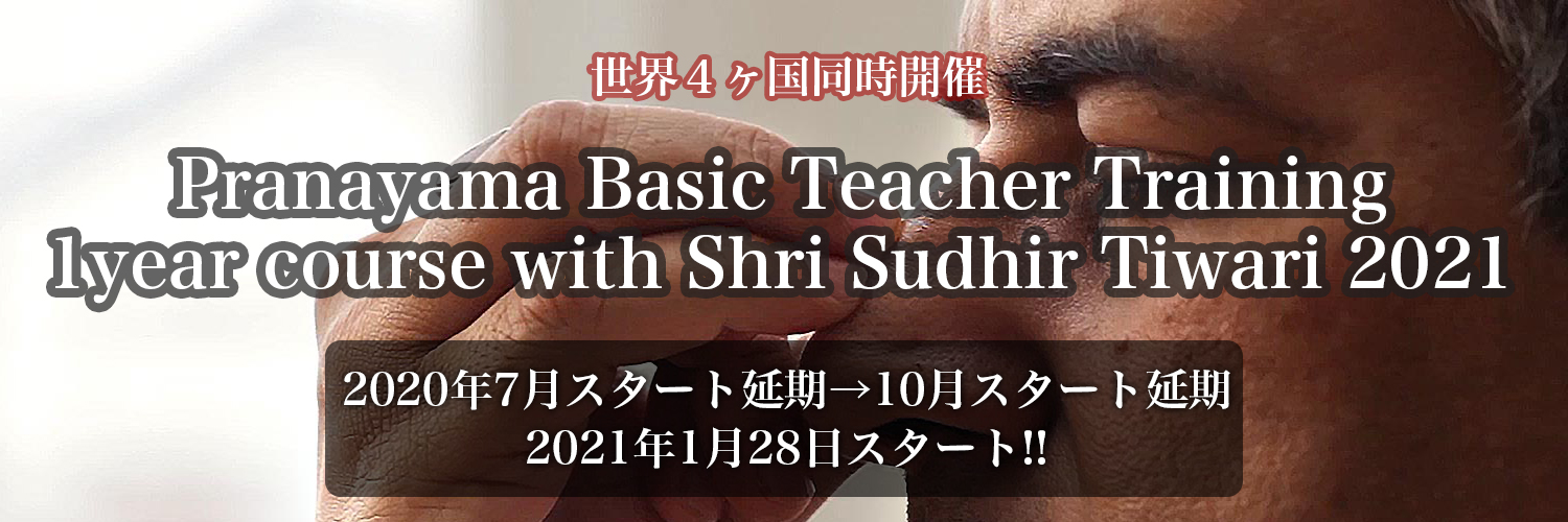 Pranayama Basic Teacher Training 1year course with Shri Sudhir Tiwari 2021